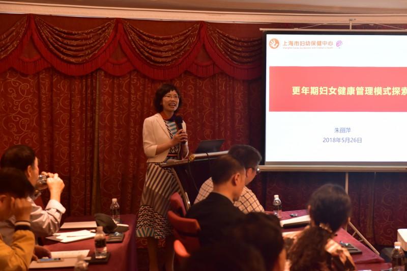 """19期朱丽萍老师做了关于""""更年期妇女健康管理""""的演讲"""
