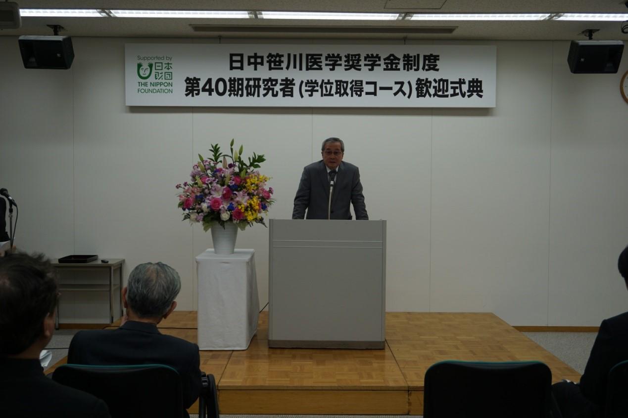 日本财团理事长  尾形武寿先生致辞