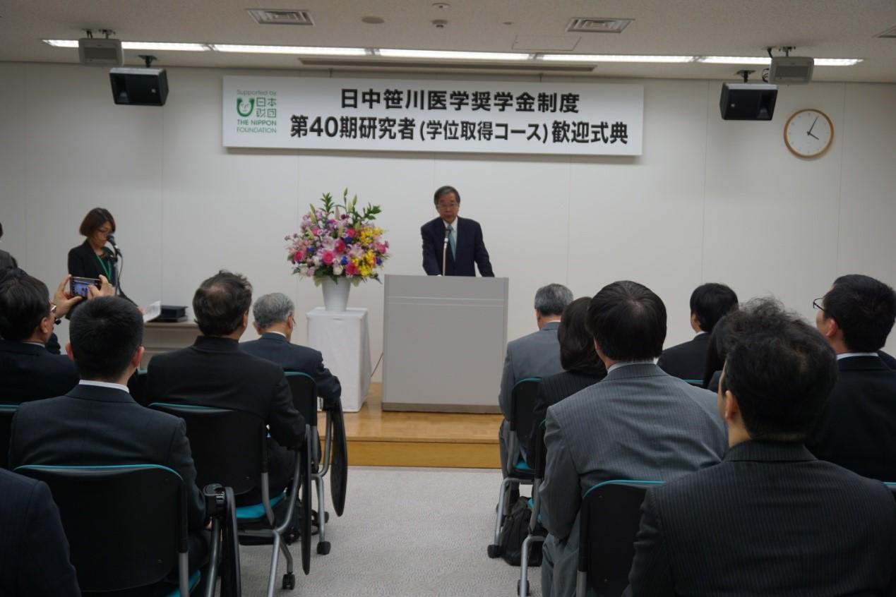 日中医学协会理事长  小川秀兴先生致辞