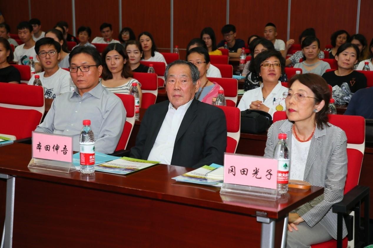 日中医学协会事务局长本田伸吾先生参加会议