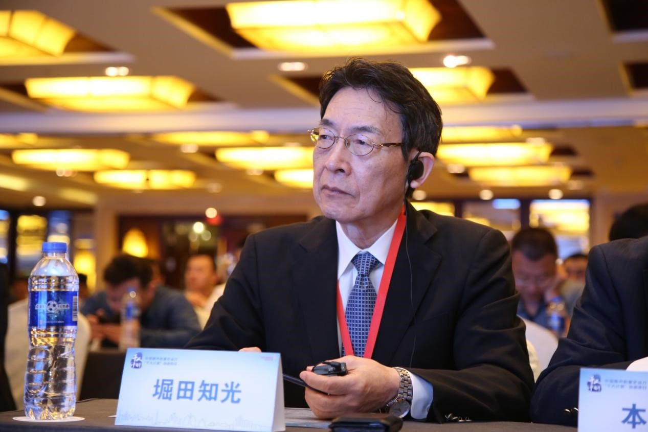 日本国癌研究中心的堀田知光教授参加会议